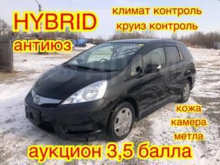 Автомобили под выкуп без пробега по РФ, большой выбор