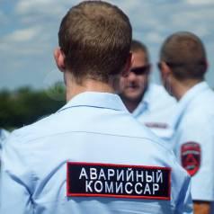 Вызов выезд аварийный комиссар страховая ДТП еврокомиссар аварком яма