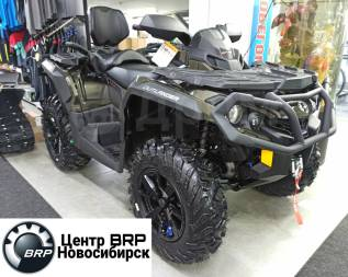 Квадроцикл BRP Can-Am Outlander Max 650 XT, 2021