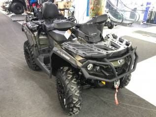 BRP Can-Am Outlander Max 650 XT 2021, 2020