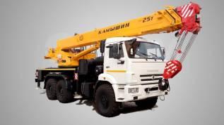 Камышин КС-5576-5-21, 2020