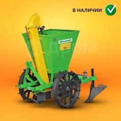 Картофелесажалка Bomet | Бомет S-239/2 (62,5-67,5 см)