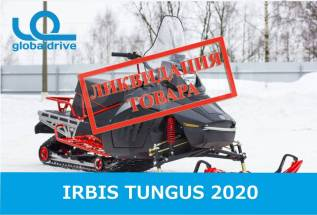 Irbis Tungus, 2020