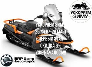 Снегоход BRP Lynx 69 Ranger 900 ACE 2022, 2021