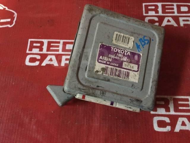 Блок управления abs Toyota Hiace Regius 1998 [8954026170] RCH41-0023124 3RZ 8954026170