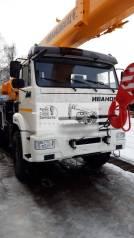 Ивановец КС-45717К-3М, 2020