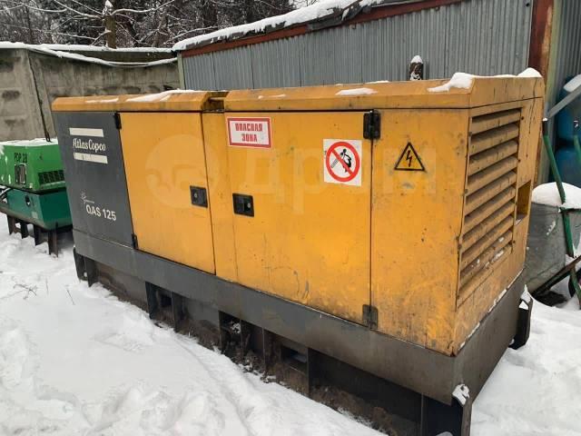 Генераторы и электростанции. 5 000куб. см.
