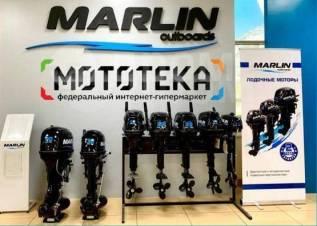 Лодочные моторы Marlin в Томске!