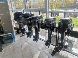 Лодочные моторы Marlin в Новокузнецке