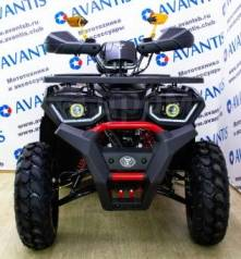 Avantis Hunter 200 New Lux, 2020