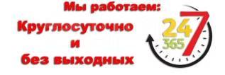Услуги Эвакуатора! 24x7 Перевозка По Городу и Краю.