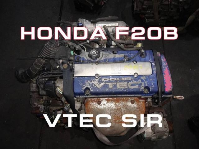 Двигатель в сборе. Honda Accord, CC7, CD4, CD9, CE2, CE8, CF4, CF5, CG9, CH7, CL3 Honda Torneo, CF4, CF5, CL3 F20B, F20B3, F20B6, F20Z1, F20Z2, F20B1...