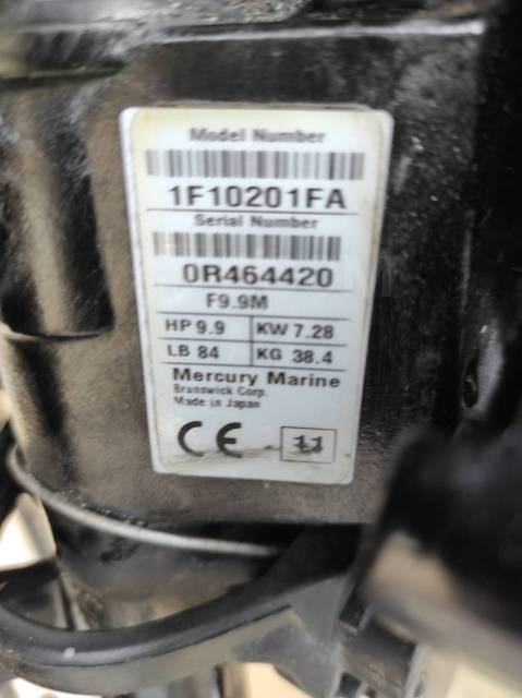 Mercury. 4-тактный, бензиновый, нога S (381 мм), 2013 год
