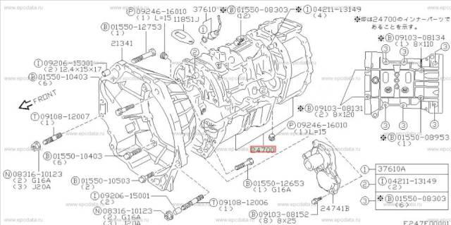 МКПП. Suzuki Escudo, TA02W, TA52W, TD02W, TD32W, TD52W, TD62W, TL52W, TA01R, TA01V, TA01W, TA11W, TA31W, TA51W, TD01W, TD11W, TD31W, TD51W, TD61W, TX9...