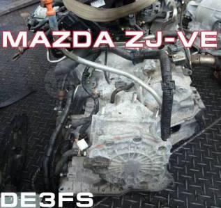 АКПП Mazda ZJ-VE Контрактная   Установка, Гарантия, Кредит