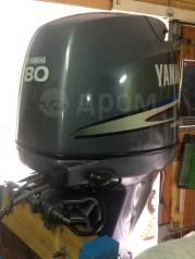 Продаётся подвесной мотор Yamaha F80BETX