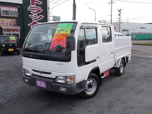 Nissan Atlas. бортовой грузовик, 3 200куб. см., 4x4. Под заказ