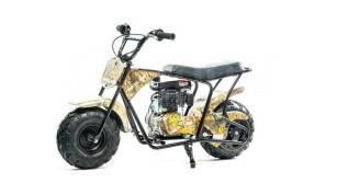 Мотоцикл MotoLand (Мотолэнд) RT 100 (мотовездеход), 2020