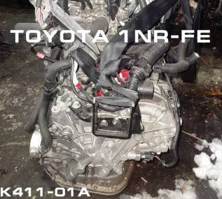 АКПП / CVT Toyota 1NR-FE Контрактная   Установка, Гарантия, Кредит