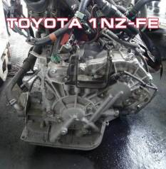 АКПП / CVT Toyota 1NZ-FE Контрактная   Установка, Гарантия, Кредит