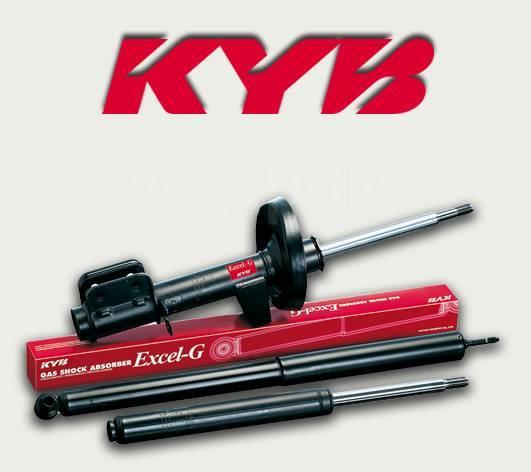 Амортизаторы KYB |низкая цена| гарантия |доставка по РФ 339013
