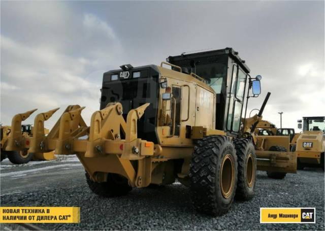 Caterpillar. Автогрейдер 140GC AWD от официального дилера