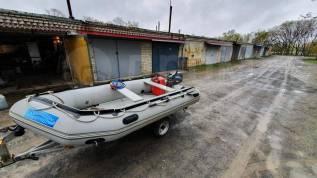 Продам лодку Посейдон с мотором и телегой. .