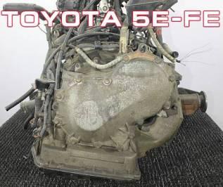 АКПП 4WD Toyota 5E-FE Контрактная   Установка, Гарантия, Кредит