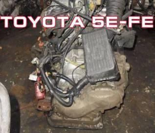 АКПП Toyota 5E-FE Контрактная   Установка, Гарантия, Кредит