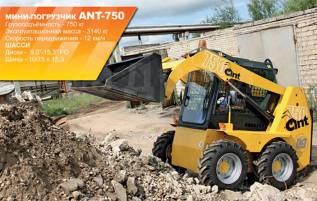 ANT-750, 2021