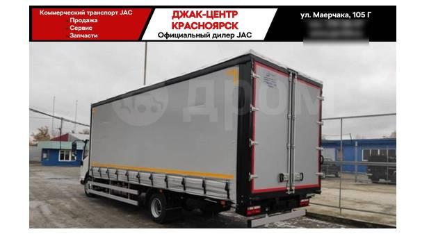 JAC N80. Новый грузовик шторно-бортовой от официального дилера, 3 760куб. см., 3 650кг., 4x2