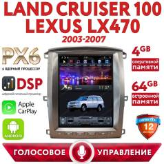 Автомагнитола Toyota Land Cruiser 100 (2003-2007). PX6. DSP. CarPlay.
