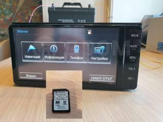 NSZT-W64 загрузочная SD карта (Русский ЯЗЫК! ) FM 87,5—108 МГц