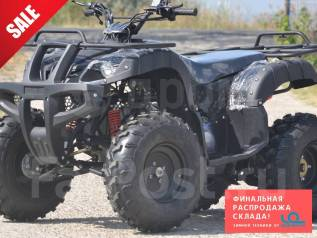 Квадроцикл Grizzly 250, 2021