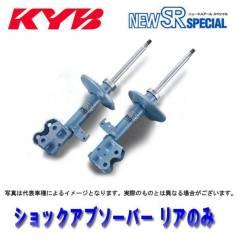 Усиленные амортизаторы | KYB NewSR Special | Гарантия | Доставка по РФ