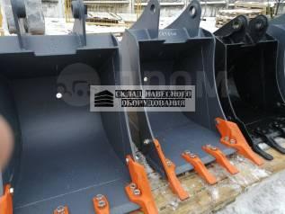 Ковш Универсальный 600 мм (60 см)