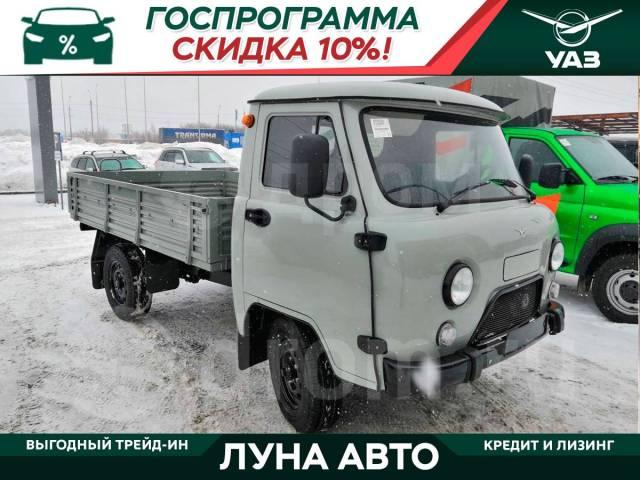 УАЗ. Продается Бортовой , 2 700куб. см., 1 200кг., 4x4