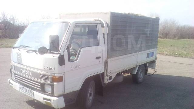 Toyota Hiace. Продам грузовик Тойота Хай Эйс, 2 500куб. см., 1 200кг., 4x2