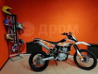 Avantis Dakar 250 TwinCam, 2020