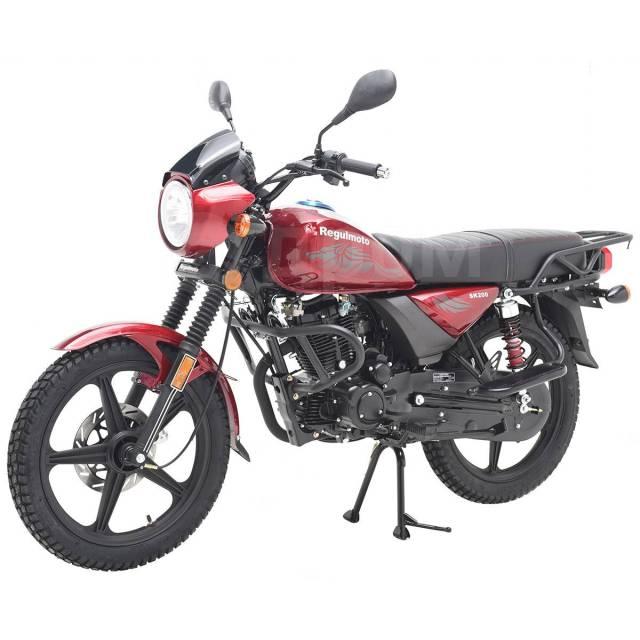 Regulmoto SK 200. 200куб. см., исправен, птс, без пробега. Под заказ