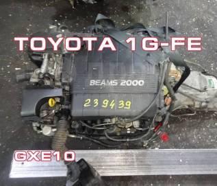 Двигатель Toyota 1G-FE | Установка, Гарантия, Кредит