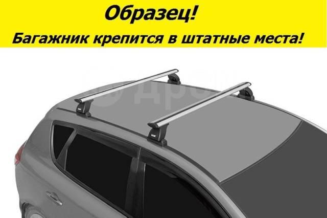Багажник на крышу Kia Ceed 2006-2012 года Хэтчбек! (перекладины Крыло 1,2 метра)