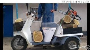 Honda Gyro Up, 2008