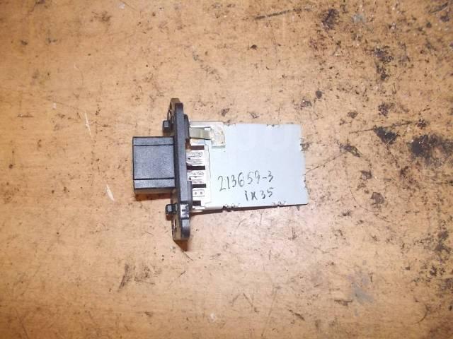 Резистор отопителя [971283K000] [арт. 213659-3] 971283K000
