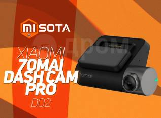 Автомобильный Видеорегистратор Xiaomi 70mai Dash Cam Pro Midrive D02
