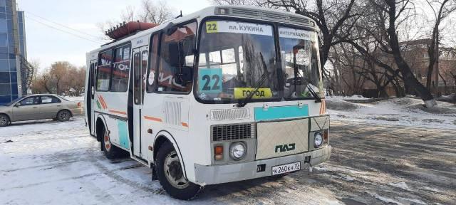 ПАЗ. Автобус , 23 места
