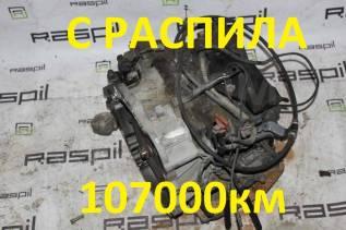 АКПП A241E 3SFE/3SGE [Распил,107000км, с датчиком]