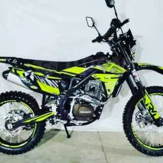 Regulmoto ZR 250, 2021