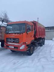 Dongfeng DFL3251A, 2007
