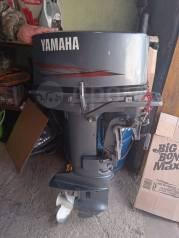 Ямаха 25 короткая нога, Yamaha
